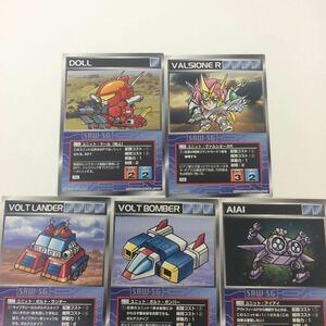 な 2 スーパーロボット大戦 スクランブルギャザー カード 初版 まとめ ヴァルシオーネR ドール アイアイ ボトル ランダー 8
