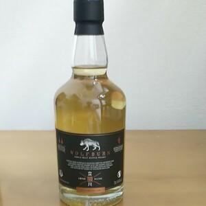 (希少)ウルフバーン 立川限定オリジナルボトル