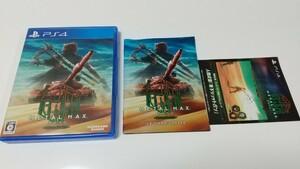 PS4    メタルマックスゼノ 滅ぼされざる者たち