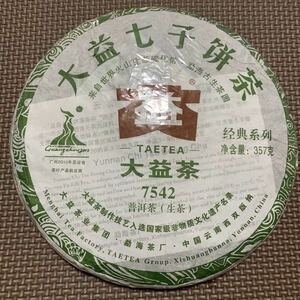大益 2010 生茶 プーアル茶 中国茶 雲南省 七子