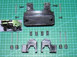 3DプリンタPLA+ 1/10 WPL D12用 『フロントリフトアップ用部品』 スズキ キャリイ トラック ラジコン RC