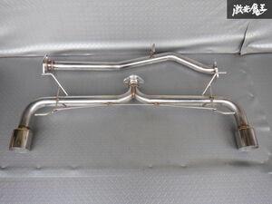 未使用 在庫有 社外品 SE3P RX-8 RX8 13B 後期 ステンレス マフラー ストレート 直管 即納