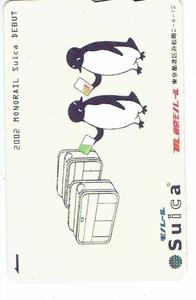 記念suica★2002 MONORAIL Suica DEBUT★モノレール Suica 誕生★使用履歴3回のみ★新品同様★デポのみ★再チャージ・使用可★台紙付き