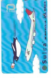 台紙付き★記念suicaイオカード★東京モノレール・JAL提携記念★使用履歴6回のみ★デポのみ★再チャージ・使用可