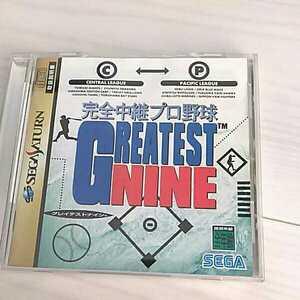 ○SS 完全中継プロ野球 GREATEST NINE(グレイテストナイン) セガサターン