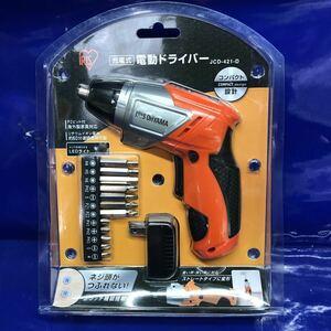 【新品】電動ドライバー 小型 充電式 JCD-421-D 充電式電動ドライバー ドライバー