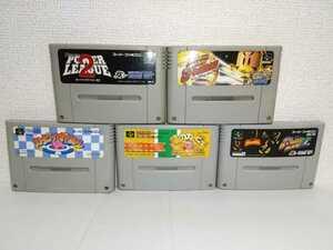 5本セット 送料無料 スーパーファミコン まとめ売り ジャンク 星のカービィ スーパーデラックス カービィボウル ボンバーマン ビーダマン