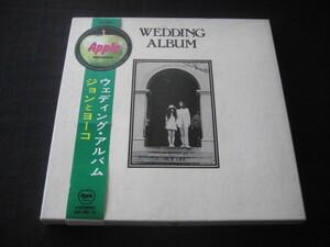 帯付!WEDDING ALBUM/ジョン・レノン ビートルズ