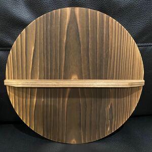 自然素材 木製 鍋蓋 直径28cm キッチン用品 フライパンや鍋に 未使用美品