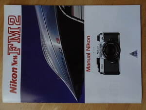 Nikon New FM2 catalog ②
