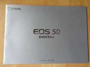 catalog Canon EOS-5D digital single-lens 2006/10 P35