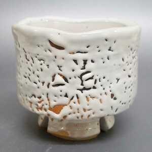 庭28)萩焼 佐々木建 植木鉢 プラントポット 萩ポット 多肉植物 ken sasaki 高さ9cm 口径10cm