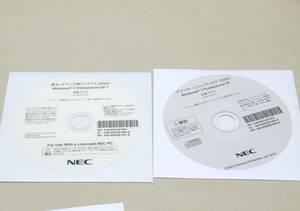 WINDOWS7 PRO 32BIT リカバリーディスク M****/E-G 対応 NEC Mate PC-MK34MEZNG タイプME MK34M_E-G等