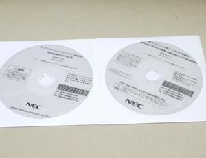 WINDOWS8 PRO 64BIT リカバリーディスク M****/E-G 対応 NEC Mate PC-MK34MEZNG タイプME MK34M_E-G等