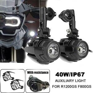 バイク スポットライトBMW R1200GS ADV F800GS F700GS F650GS K1600 LED補助フォグライトASSEMBLIE駆動LAMP40Wとリレー