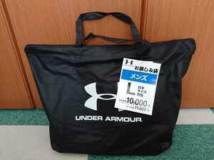 UNDERARMOUR アンダーアーマー お楽しみ袋 福袋 総額41,030円(税込) スポーツトレーニングウェア メンズ8点 Lサイズ 抜き取り無し 新品⑩