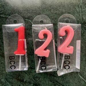 パッケージに訳あり【カメヤマローソク】ナンバーキャンドル「1」と「2」と「2」☆バースデーケーキ パーティ お祝い デコレーション