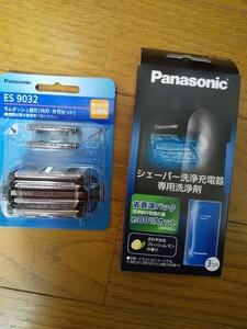送料込み全部新品未開封品パナソニック5枚刃シェーバー替刃ES9032&ES-4L03 洗浄剤1箱
