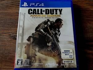 【即決&同梱で送料100円】 未使用未開封 コール オブ デューティ アドバンスド・ウォーフェア(Call of Duty) / 吹き替え版 / PS4ソフト