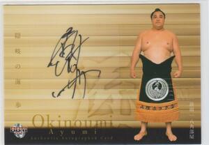 BBM2021大相撲「匠」 60枚限定直筆サインカード 隠岐の海歩
