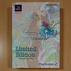 【PS2】アンリミテッド サガ リミテッド エディション CDは未開封