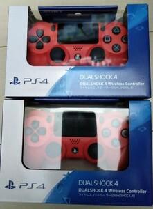 PS4 ワイヤレスコントローラー(DUALSHOCK4) マグマ・レッド