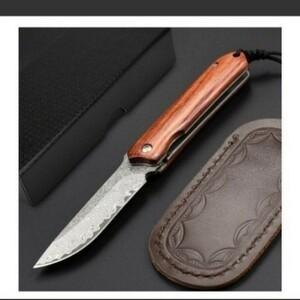 フォールディングナイフ 革ケース付き キャンプ アウトドア
