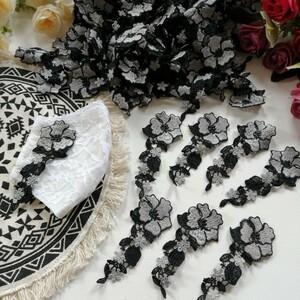 ハンドメイド ワッペン   刺繍 綺麗なワッベン 手作り 花モチーフ 黒灰色 1