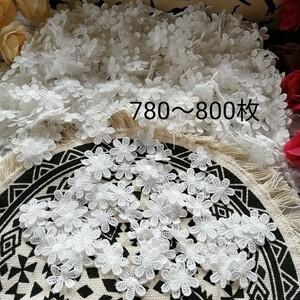ハンドメイド ワッペン   刺繍 綺麗なワッベン 手作り 花モチーフ ホワイト1