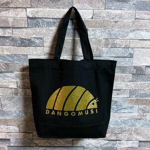 エコバッグ かばん カバン バッグ トートバッグ ダンゴムシ