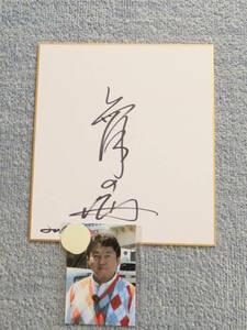 大相撲 小結 解説者 タレント キャスター 舞の海 直筆サイン色紙 日付入り 写真付き  平成の牛若丸