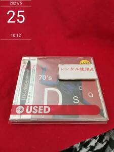 ベスト・オブ・70'sディスコ オムニバス (アーティスト), ピープルズ・チョイス (アーティスト), & 9 その他 形式: CD