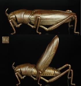 【最上】初出し 極上 希少品 飛蝗 バッタ 可動 在銘 香炉 金工細工 古銅製 置物 盆景 煎茶道具 古美術品