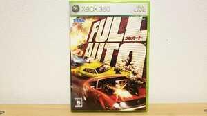 XBOX360ソフト フルオート FULL AUTO