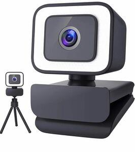 ウェブカメラ Webカメラ フルHD1080P PCカメラ 200万画素
