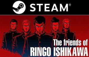 即日対応!【PC/STEAM版】 The friends of Ringo Ishikawa くにおくん風 日本語対応