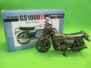 レッドバロン RED BARON スズキ SUZUKI GS 1000S 世界の名車シリーズ ミニカー バイク 未使用