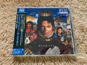 新品未開封 高音質国内盤Blu-spec CD2 MICHAEL JACKSON マイケル・ジャクソン 送料無料