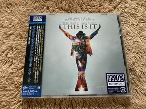 新品未開封 高音質国内盤Blu-spec CD2 MICHAEL JACKSON マイケル・ジャクソン This is it 送料無料