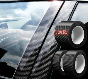 a028 carbon design tape pin g film width :5cm