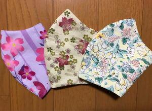 立体インナー ハンドメイド 花柄3枚