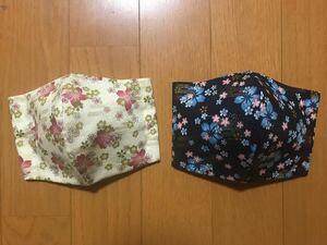立体インナー ハンドメイド 花柄色違い 2枚セット