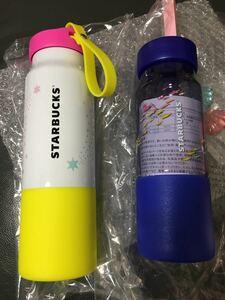 スターバックス ステンレスボトル ステンレスタンブラー タンブラー 水筒 ボトル 保温保冷  スタバスター オーシャン サマー 星