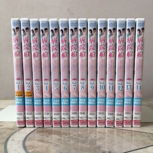 韓国ドラマDVD 病院船 ~ずっと君のそばに~ 〈全14巻〉日本語吹替なし 日本語字幕あり 病院船dvd