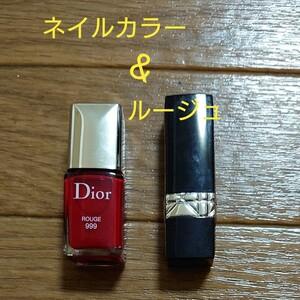 Dior ネイルカラー&ルージュ