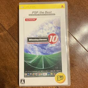PSP PSP the Best winning eleven10