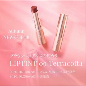 オペラ リップティント N 09 テラコッタ(復刻色) ガーネットジェム