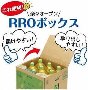 送料無料【即日発送】伊藤園 RROボックス おーいお茶 緑茶 2L×9本 ♪