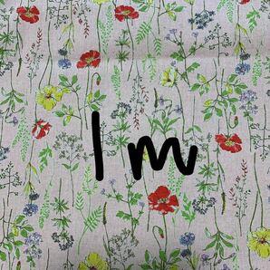 気まぐれセール 綿麻生地 ボタニカル風お花柄 1m