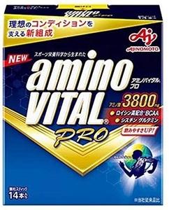 新品未使用 AJINOMOTO 味の素 アミノバイタルプロ aminoVITAL PRO 顆粒スティック30本入箱 4.4g×30本 スポーツ栄養科学から生まれた3800mg